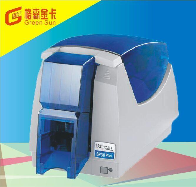 SP30plus证卡打印机
