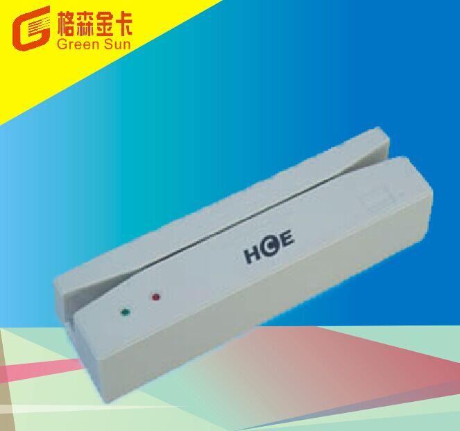 华昌HCE400系列磁条卡阅读器