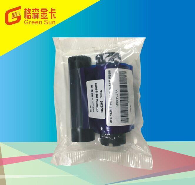 黑色带M9005-753