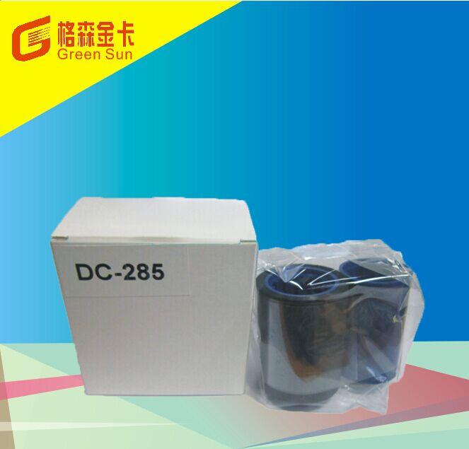 DC-285黑色带