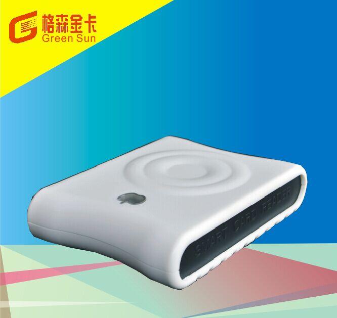 S8感应式IC读写设备