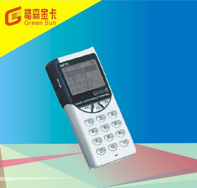 GS-0218手持式读卡器