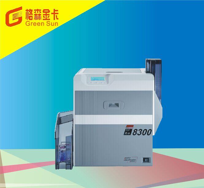 XID8300再转印证卡打印机