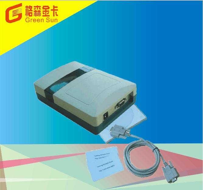 GS-2817桌面型915M读写器