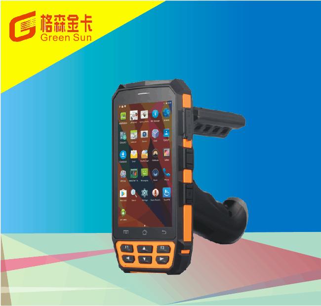 GS91B2工业级安卓手持终端机