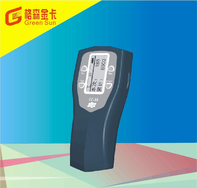 CC-18手持式透明卡数卡器