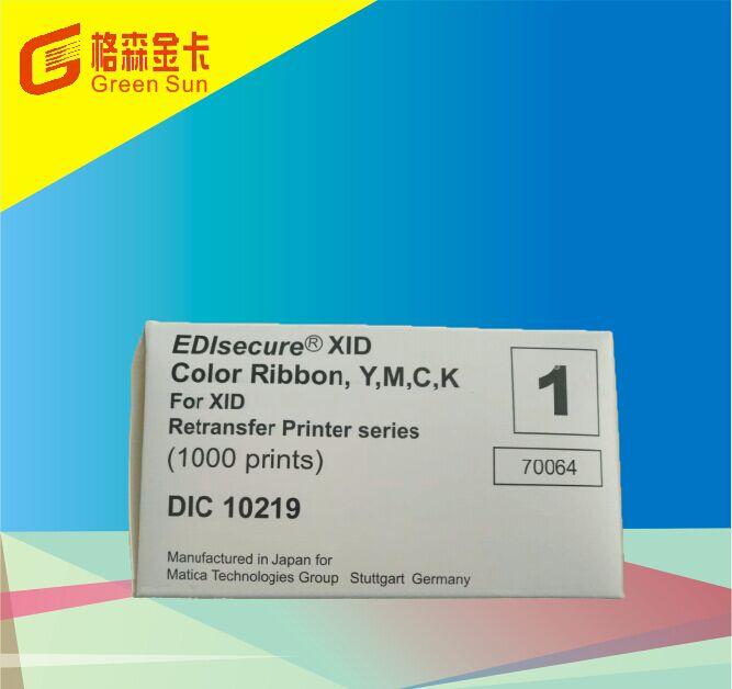 DIC10219色带