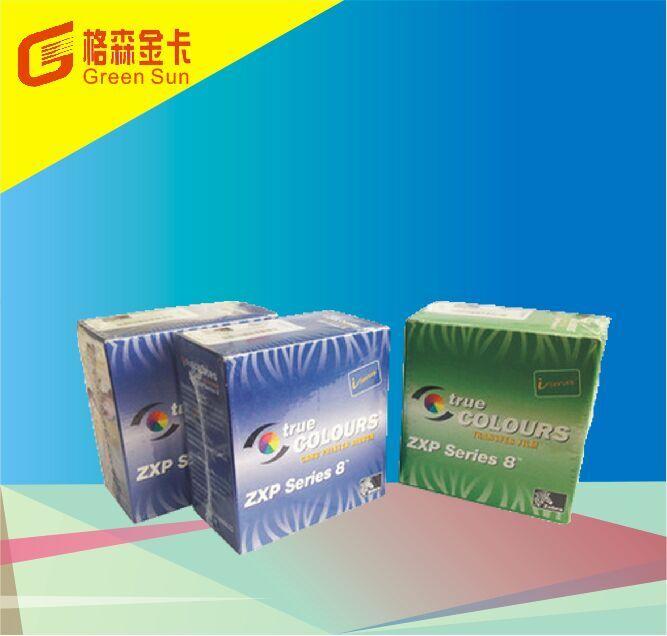 ZXP Series 8彩色带