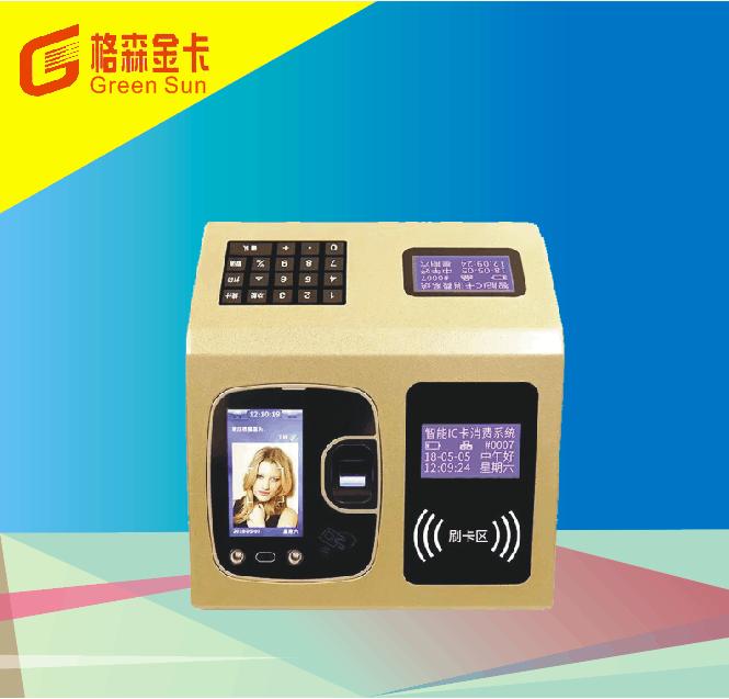 北京人脸指纹刷卡三合一消费机