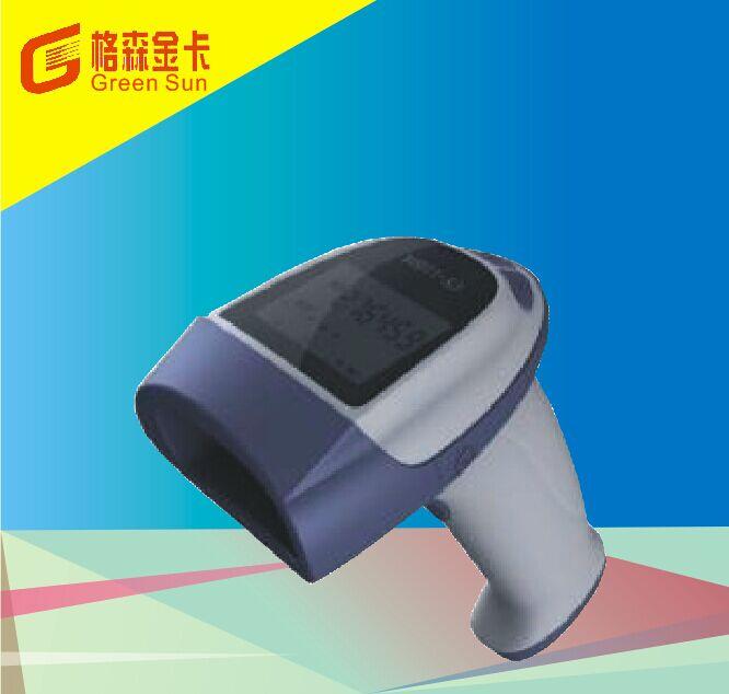 GS-1800A手持式数卡器