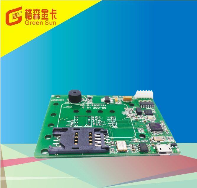 嵌入式充电桩专用感应IC模块