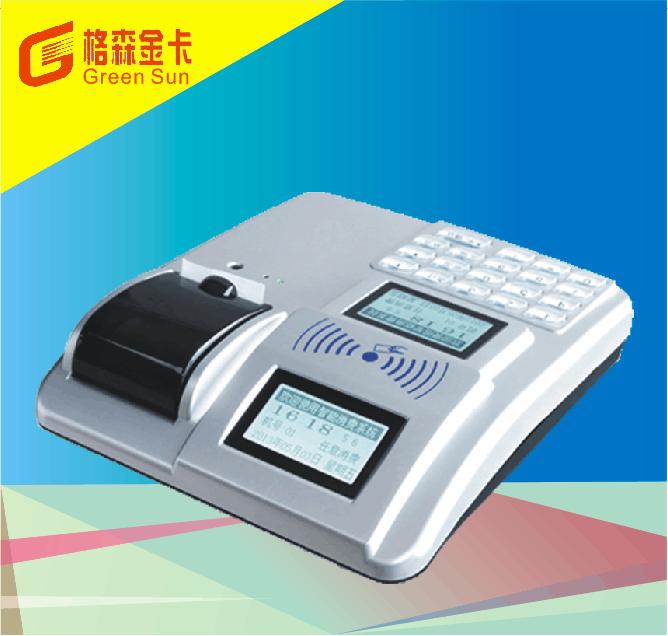 武汉GS-610消费打印一体机