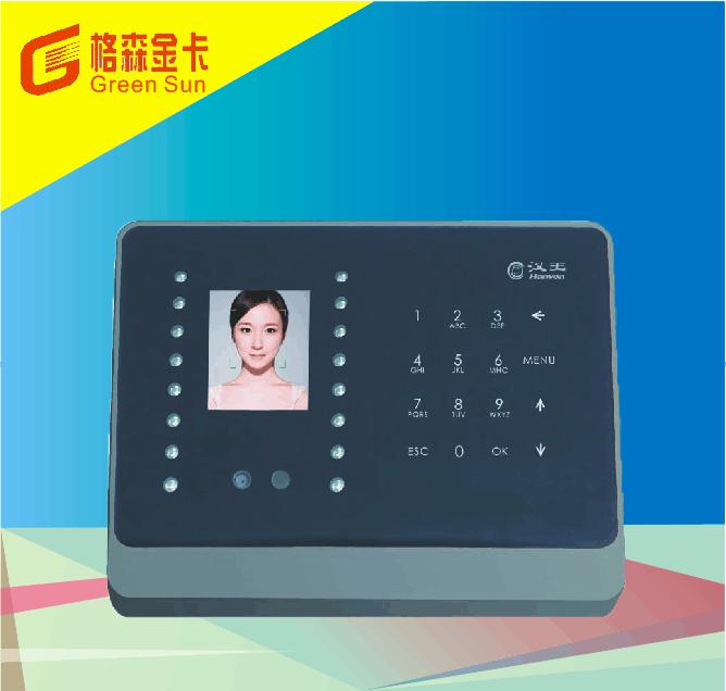 汉王人脸识别机C226S