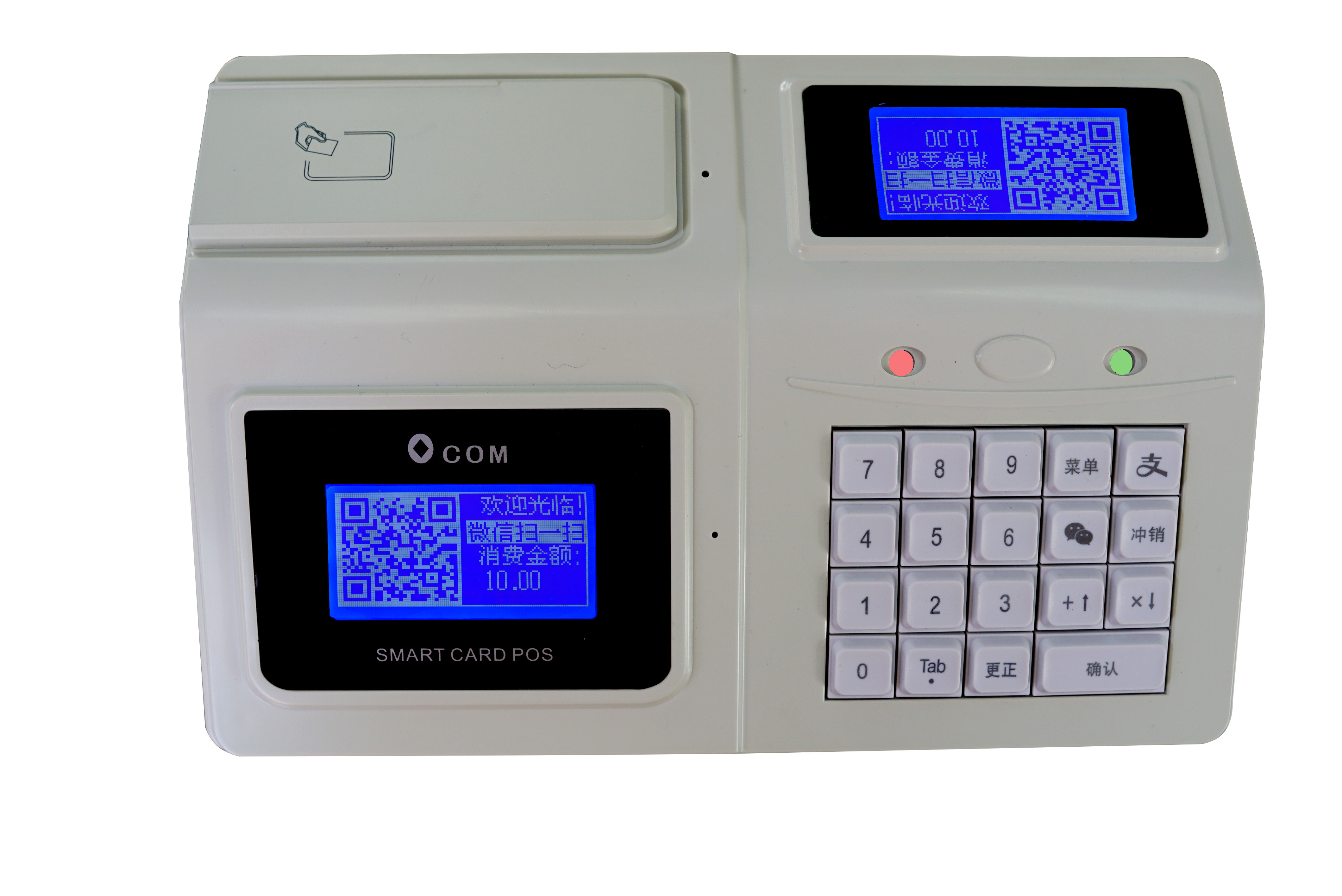 OFG7-1系列液晶消费机-台式机
