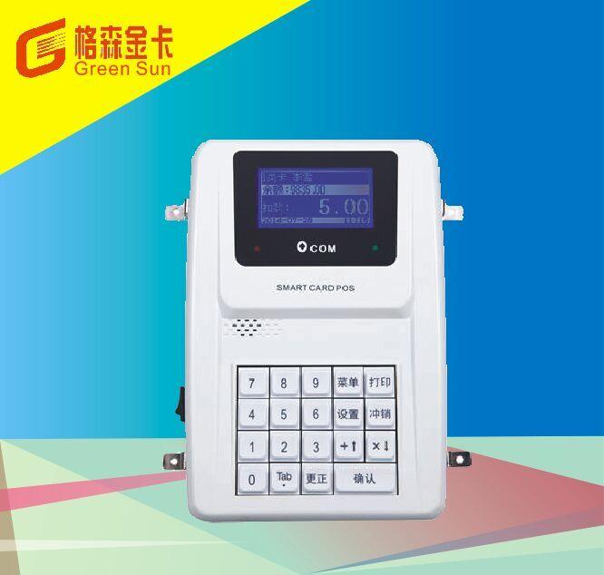 OFG3-2系列云消费机-挂式机