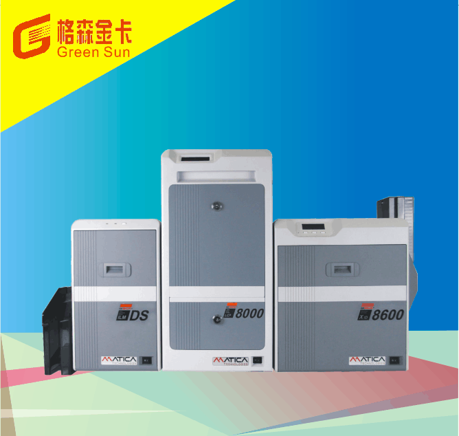 LCP8000激光彩色打印机