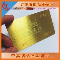 南京金属卡