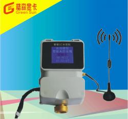 武汉无线433水控机