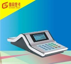 武汉GS-580消费机