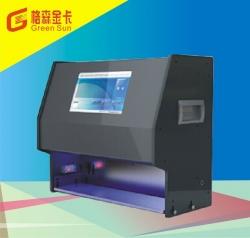 深圳GS-300A型光学成像数卡器(光电数卡器)