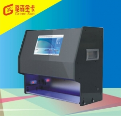 GS-300A型光学成像数卡器(光电数卡器)