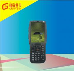 武汉GS91A4手持式IC卡读写器