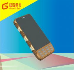 武汉GS1980手持终端IC卡读写器
