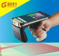 武汉GS-91A2手持终端机