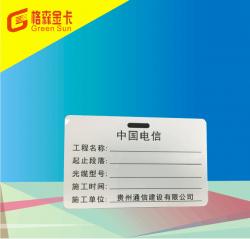 上海电缆挂牌定制