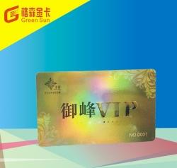 上海镭射卡