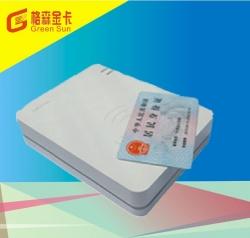 精伦IDR210身份证阅读器