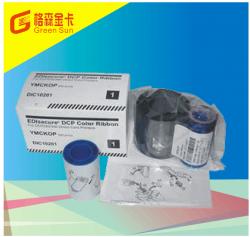 深圳DIC10201彩色带
