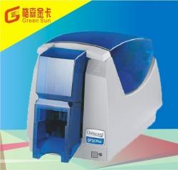 武汉SP30plus证卡打印机