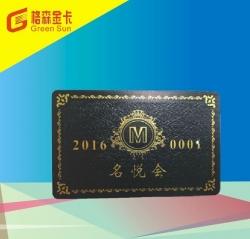 上海烫纹卡