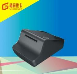 HD-100医保社保卡读卡器