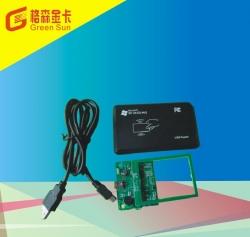 武汉GS-3T1三合一读卡器