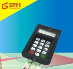 E7会员卡刷卡器带密码键盘