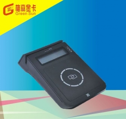 武汉E7加密读卡器