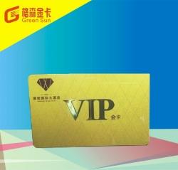 上海金属贴标卡