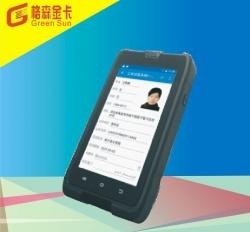 因纳伟盛INVS20M手持型身份证阅读器