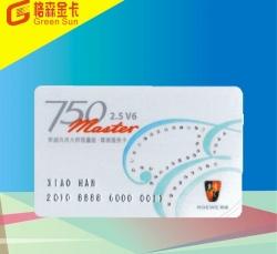 上海镶钻卡
