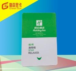 上海酒店专用取电卡房卡
