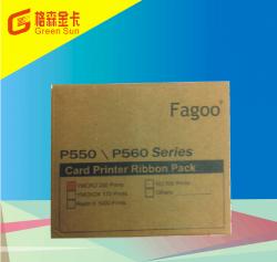 fagoo法高彩色带