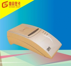 重庆神思SS628-100U身份证阅读器