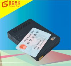 神思SS628-100X身份证阅读器