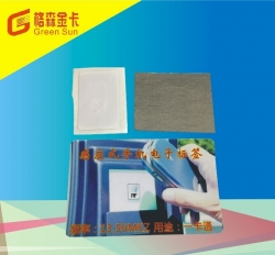 南京感应式手机电子标签