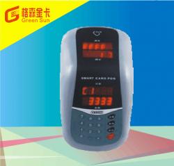武汉OFA6-1 IC卡收费机(台式)