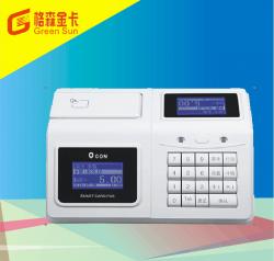 武汉OFD3-1液晶消费机-台式机