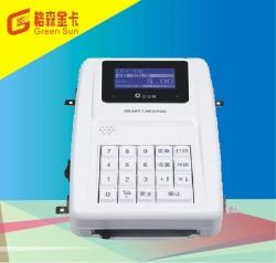 武汉OFD3-2液晶消费机-挂式机