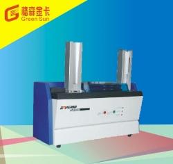 GS-6200DS非接触自动发卡机